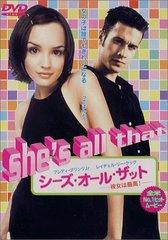 日本版『シーズ・オール・ザット』DVDのパッケージ表面。レイチェル・リー・クックとフレディ・プリンゼ・Jr。 - Rachael_Leigh_Cook_Shes_All_That02.jpgのサムネール画像